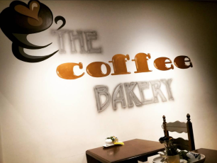 the coffee bakery